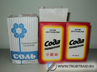 Соль и две упаковки