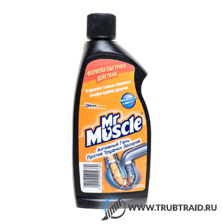 Мистер Мускул