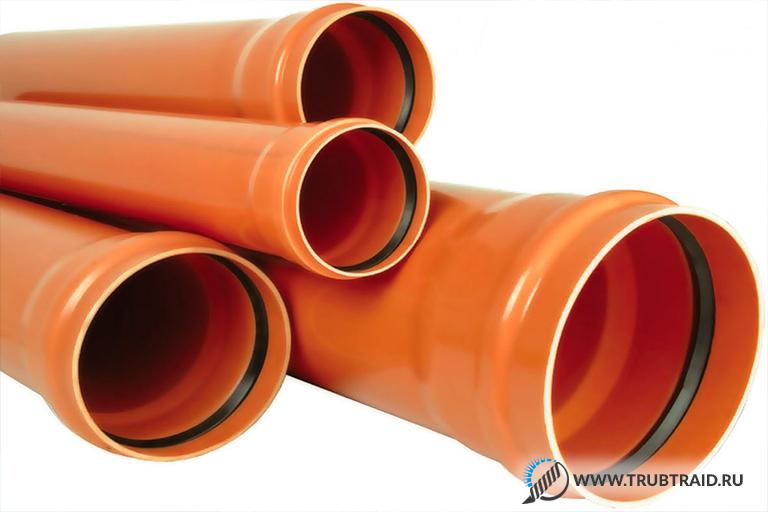 Четыре оранжевые трубы