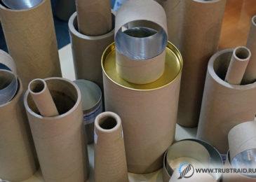 Трубы из прессованного картона – характеристики и сфера применения
