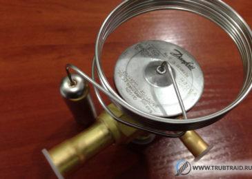 Терморегулирующий вентиль danfoss – характеристики и виды, подбор и регулировка ТРВ