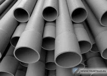 Трубы пвх для ливневой канализации – Характеристики, ГОСТы, сравнение