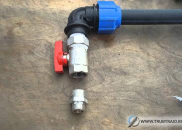 7 видов труб для обустройства автополива газона, теплицы или участка