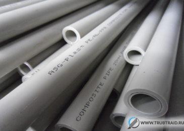 Трубы VALTEC металлопластиковые (металлополимерная)