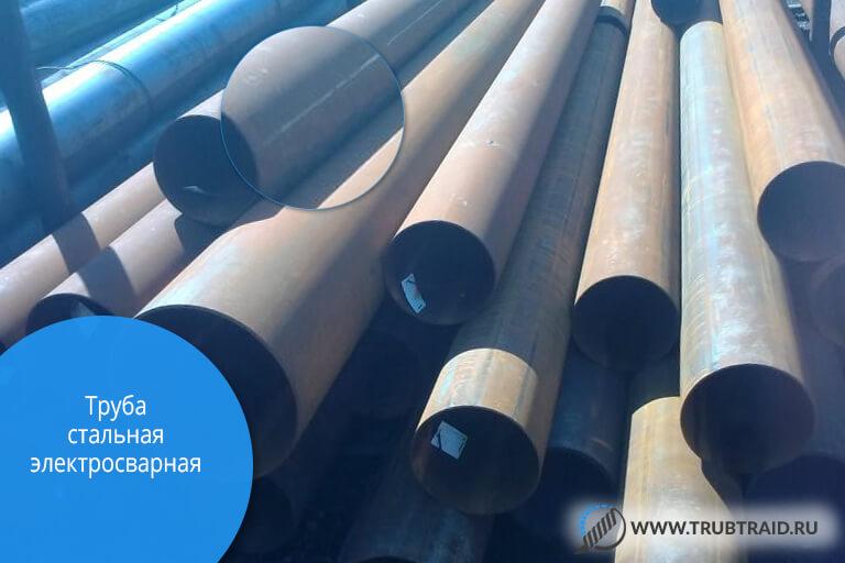 Труба стальная электросварная по ГОСТу 10704-91