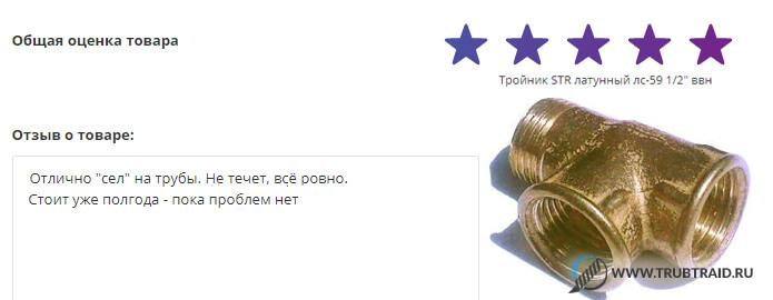 лс-59 1/2 ввн
