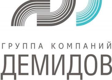 """ГК """"Демидов"""" – перспективы в логистике"""