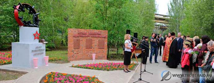 ВТЗ чтит память воинов-освободителей
