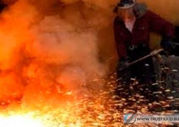 Вектор направления развития металлургии в кризисный период
