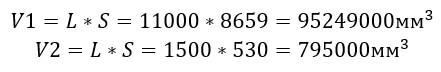 Вычисление объёма каждого вида труб