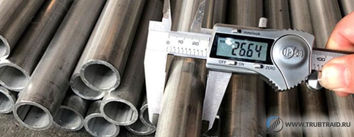 Измерение дюймовых труб