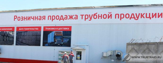 Выксунский МЗ открыл новый центр продаж