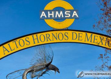 Слияние двух мексиканских компаний