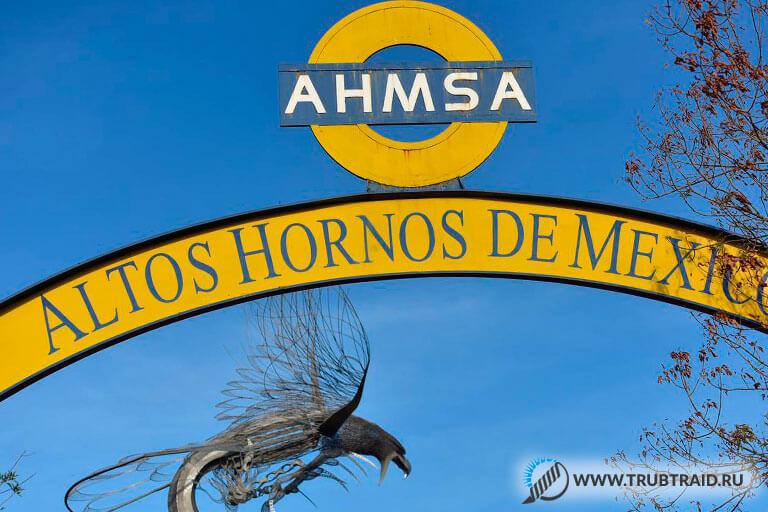 Мексиканские компании Ahmsa и Villacero договорились о слиянии