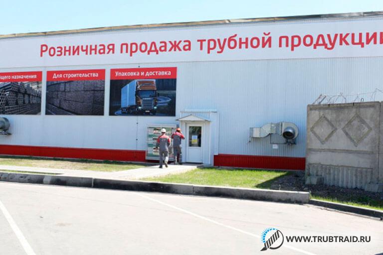 Новый магазин Выксунского МЗ