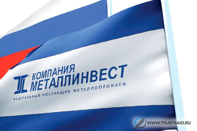 Компания Металлинвест лучшей трейдер за первое полугодие 2020