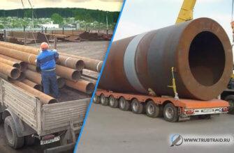 Перевозка больших труб - крупногабаритных и тяжеловесных грузов
