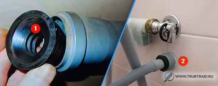 Подключение слива стиральной машины к горизонтальной трубе канализации