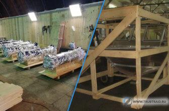 Упаковка негабаритных (крупногабаритных) грузов для перевозки