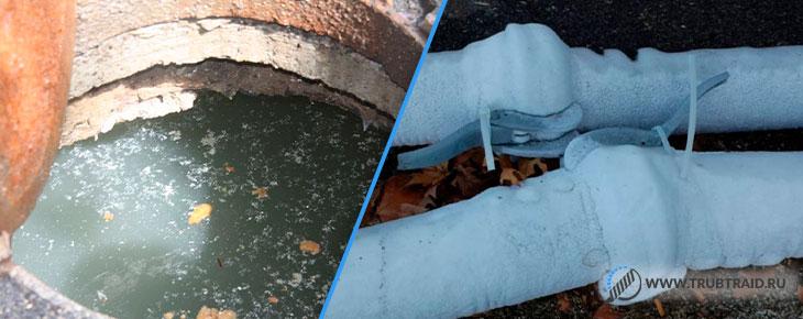 Как прочистить замерзшую канализацию в частном доме