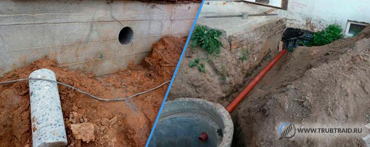 Прокладка канализации под фундаментом: особенности монтажа